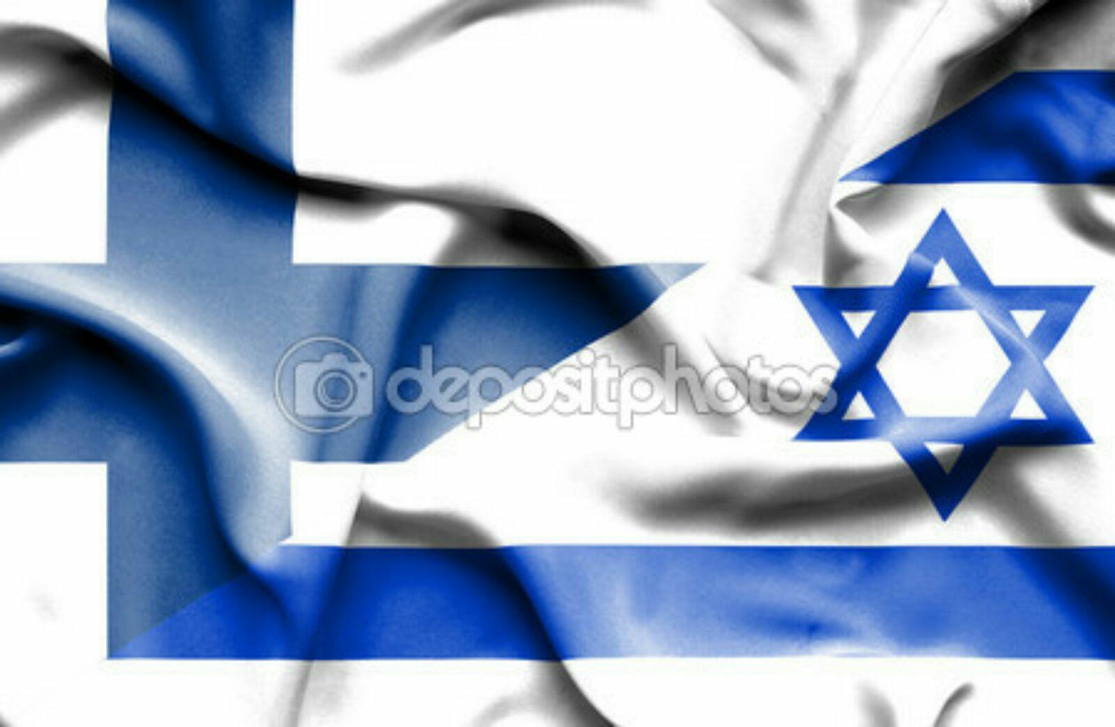 fisrael.jpg