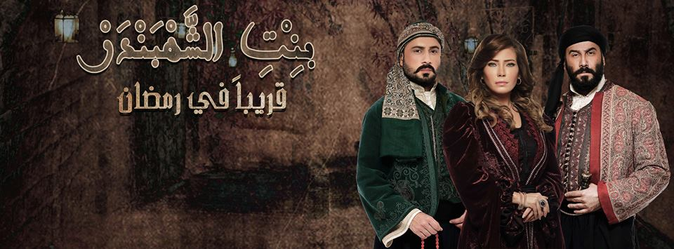 arab_drama.jpg
