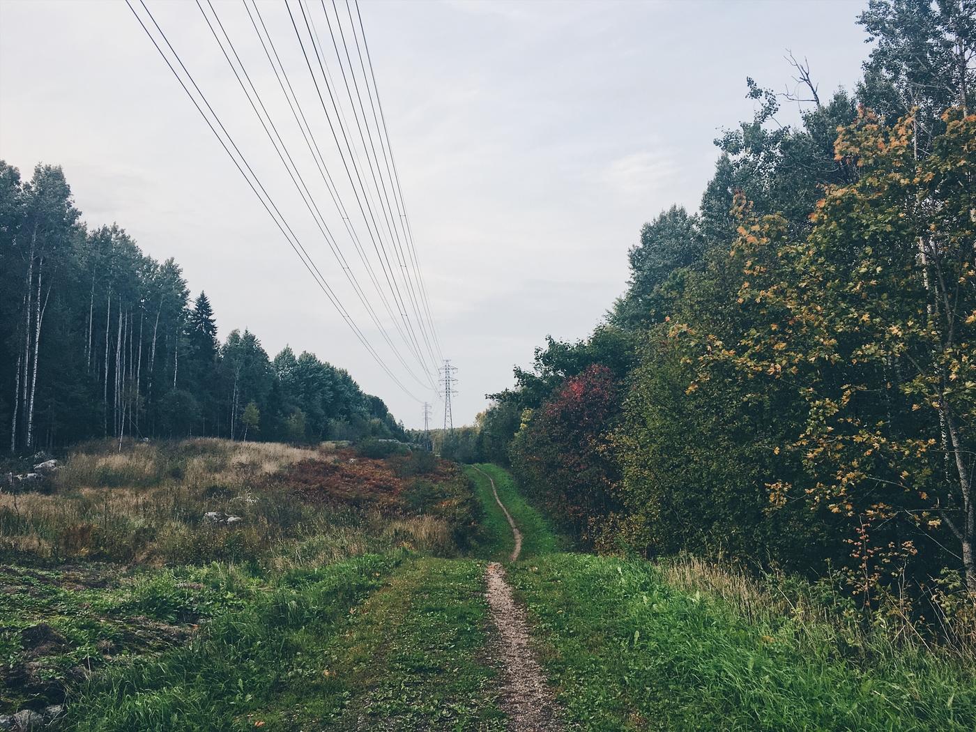 Sipoon Kaatopaikka