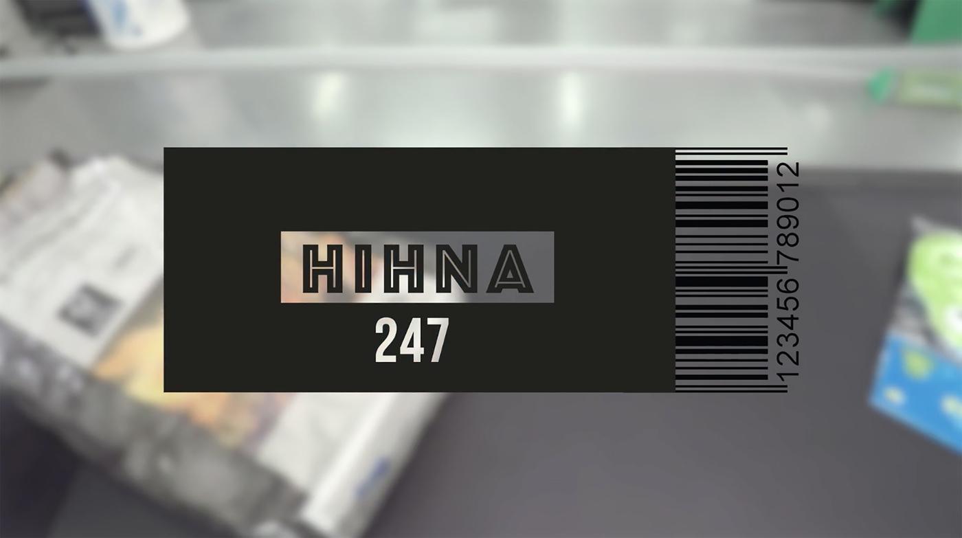 Vain Suomessa, vain juhannuksena: Hihna 247