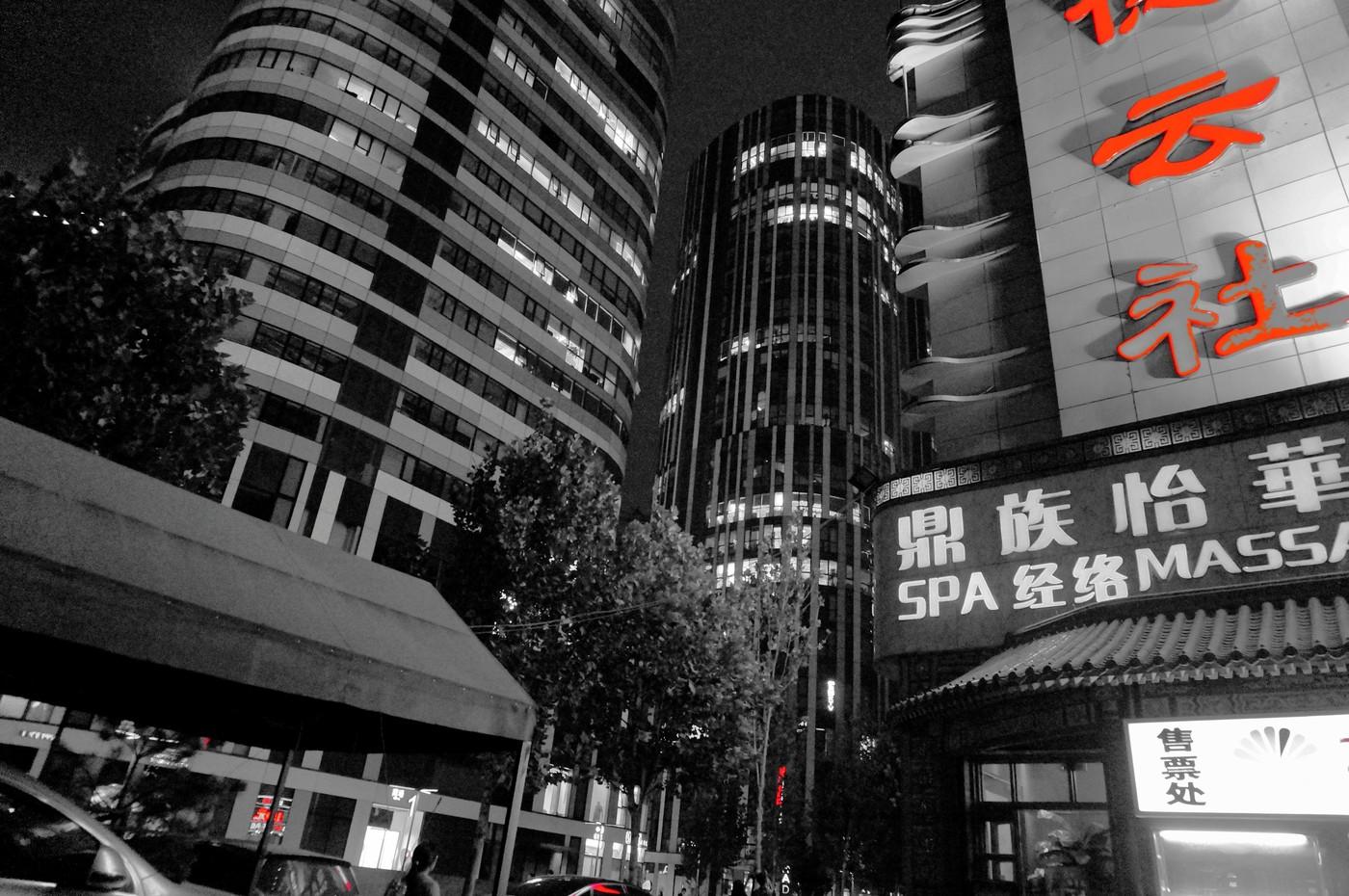 Peking 13.jpg