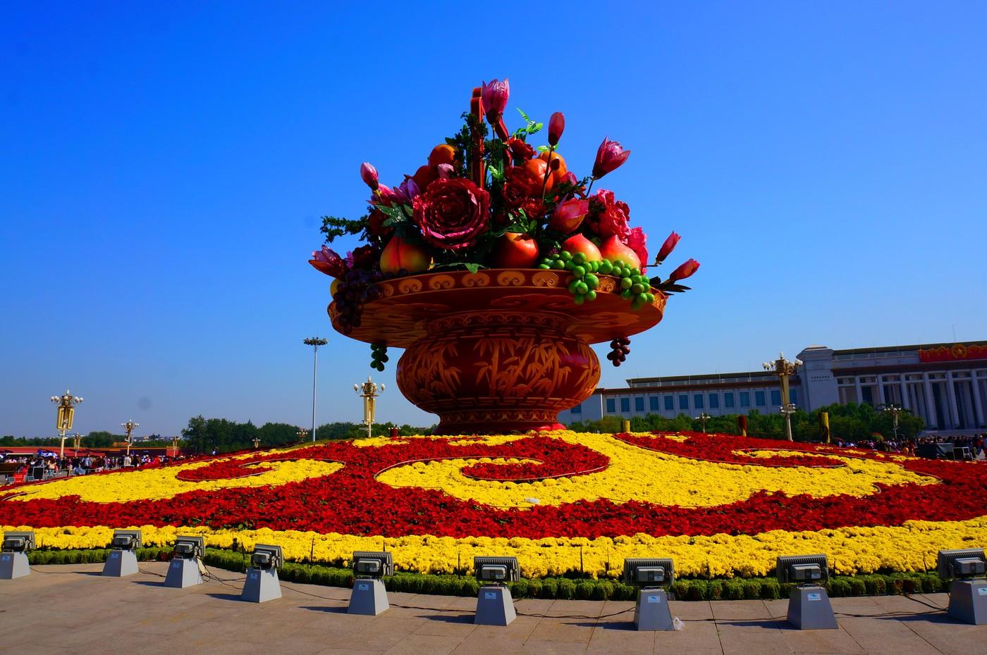 Peking 5.jpg