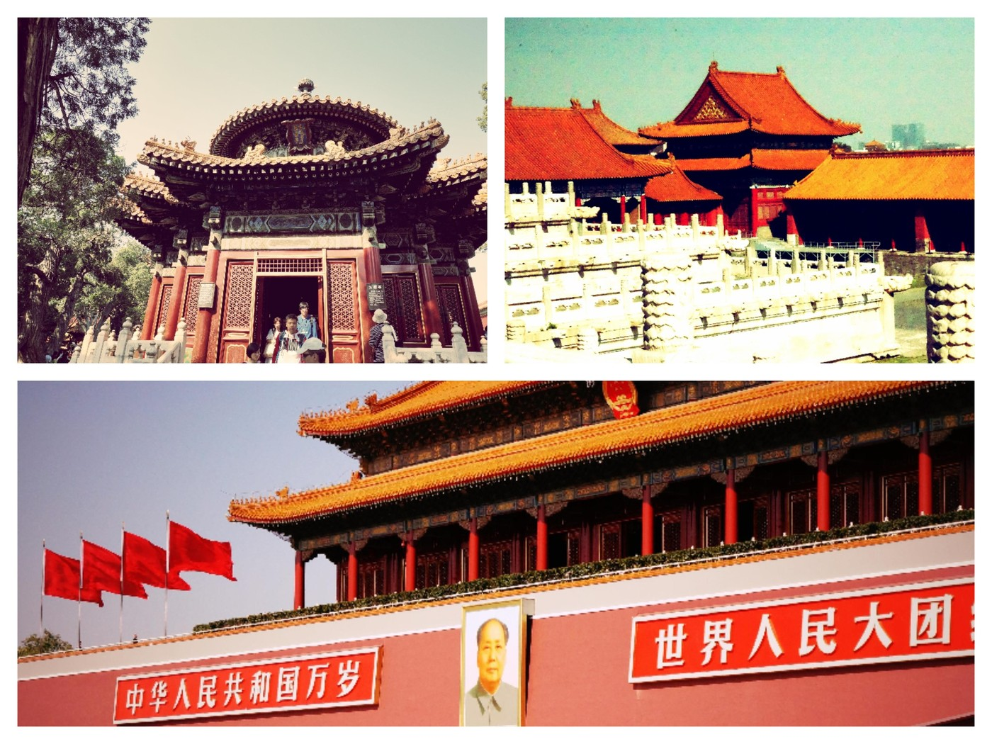 Peking Collage1.jpg