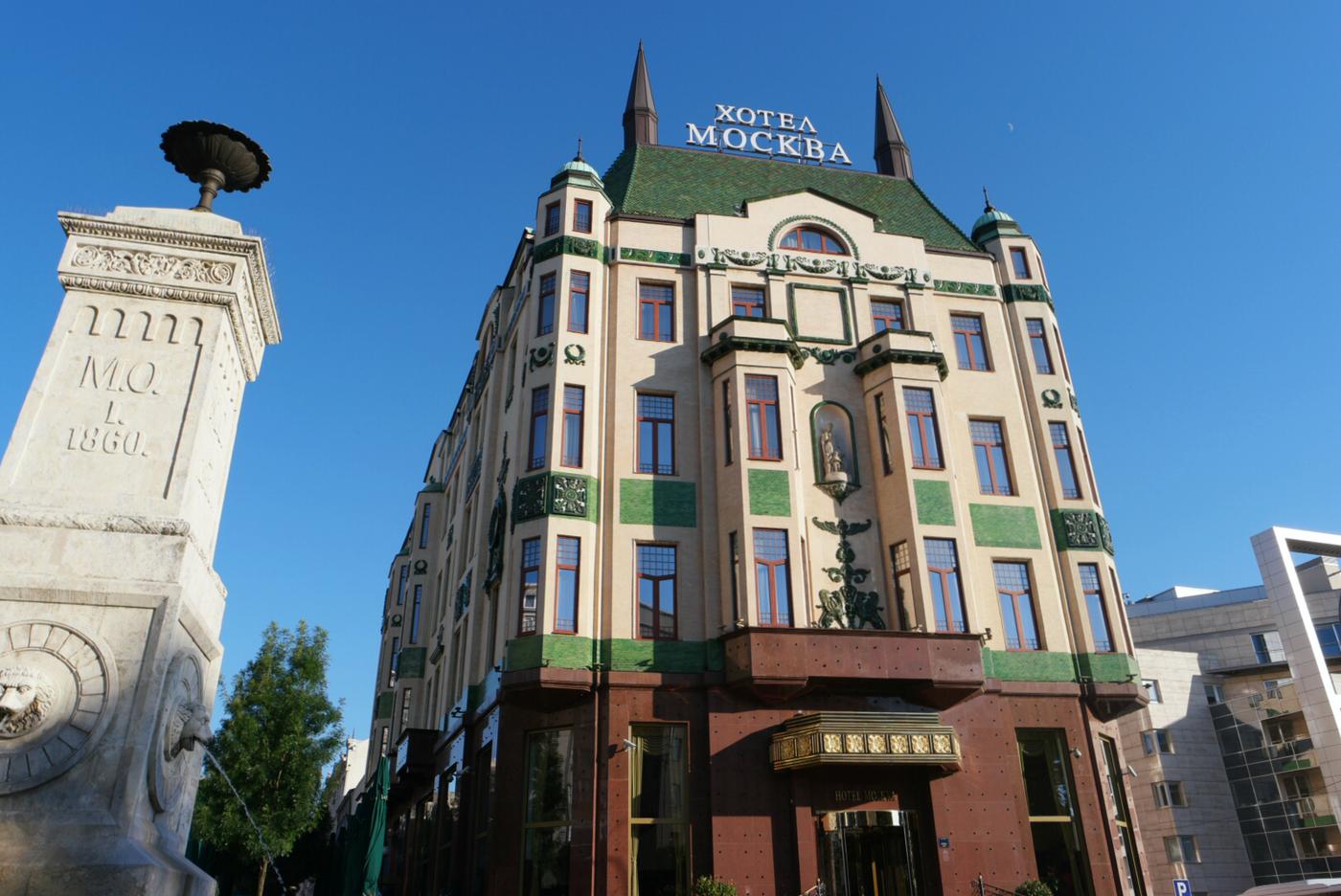 moskva-2.jpg