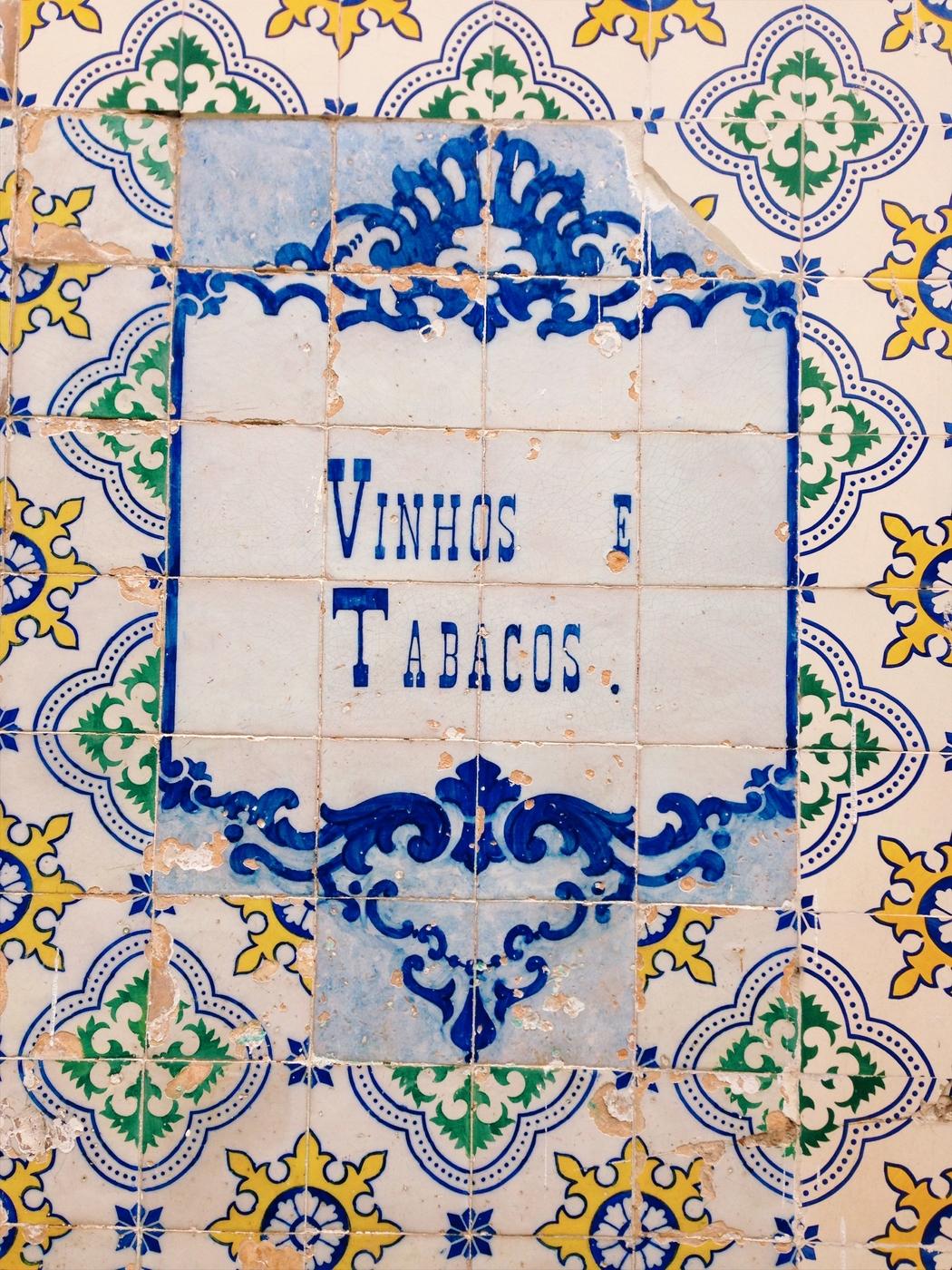 azulejos lisbon.jpg