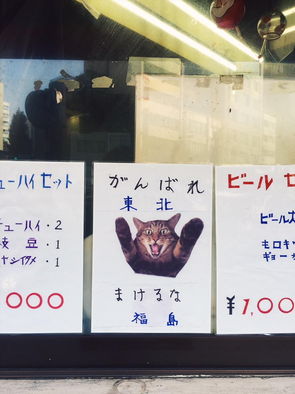 Mitä muu maailma voisi oppia Japanilta?