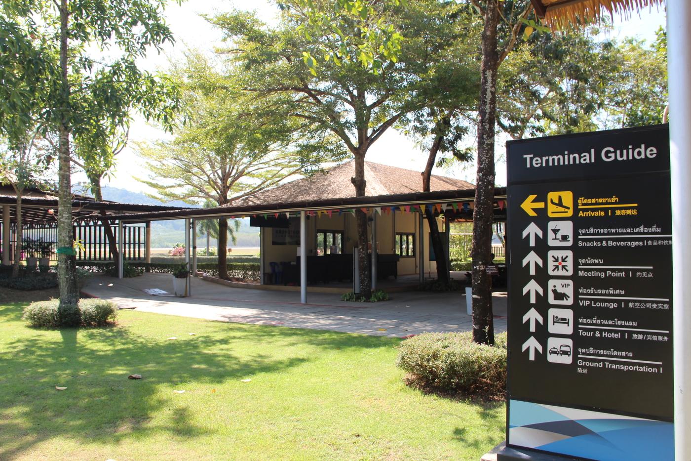 lentokenttä Trang Koh Chang