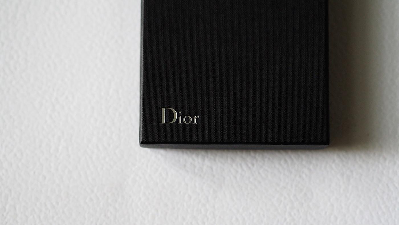 Tyylikäs löytö Maison Diorilta