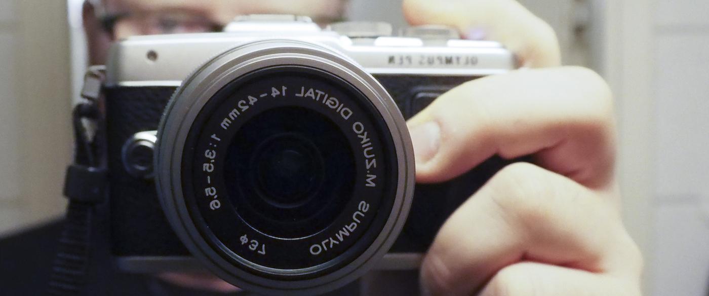 peilikamera.jpg