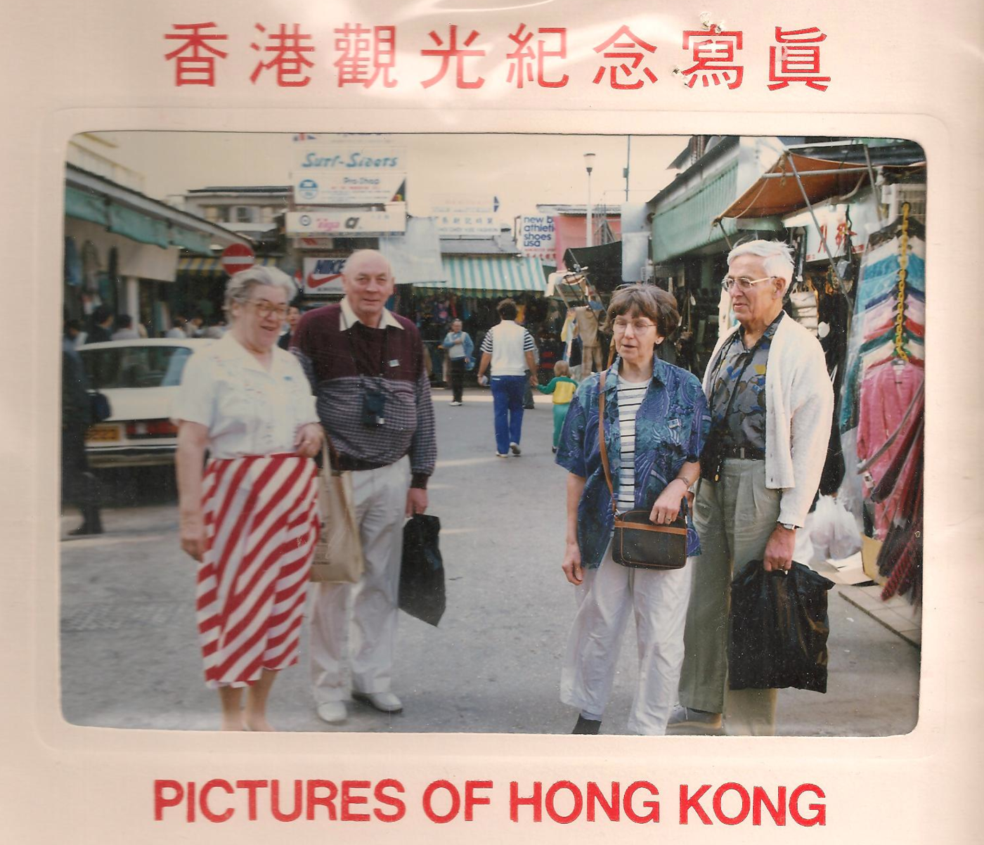 Mummi_pappa_Hongkong1988.jpg.png