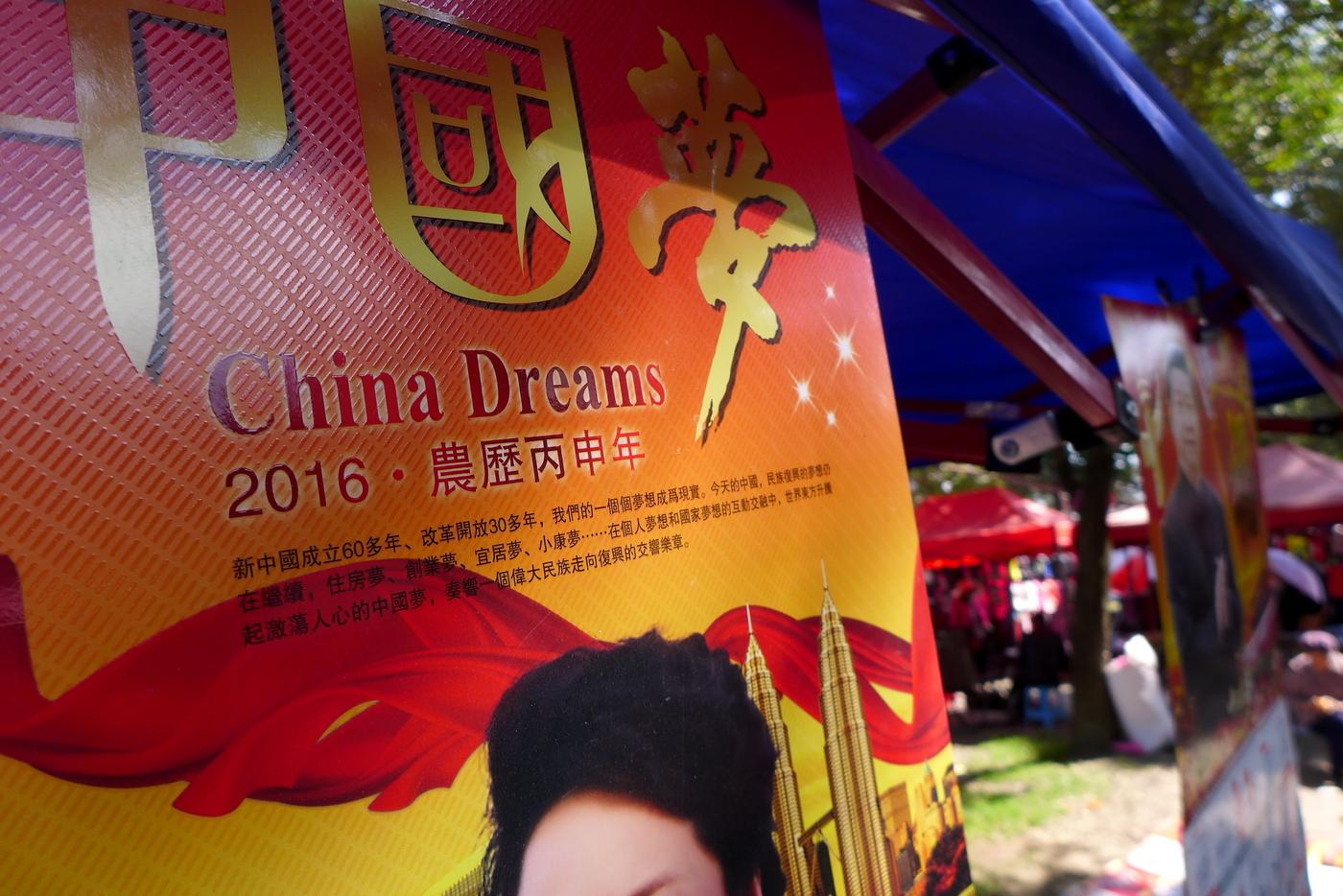 chinadreams.jpg