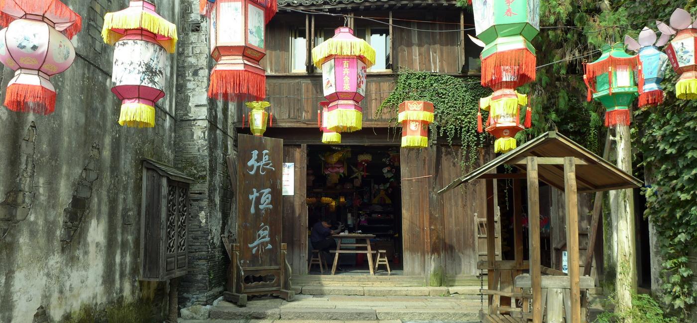 Wuzhen_lamput.jpg