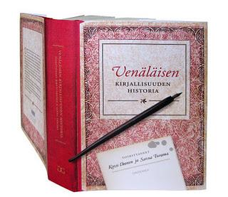 Haastattelussa kirjagraafikko Emmi Kyytsönen: Kirjan kansikuva on tulkinta ja myyntipakkaus