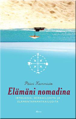 elamani_nomadina.jpg
