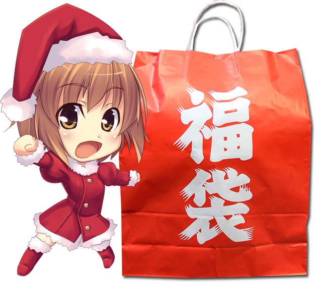 fukutoy013_1_nologo.jpg