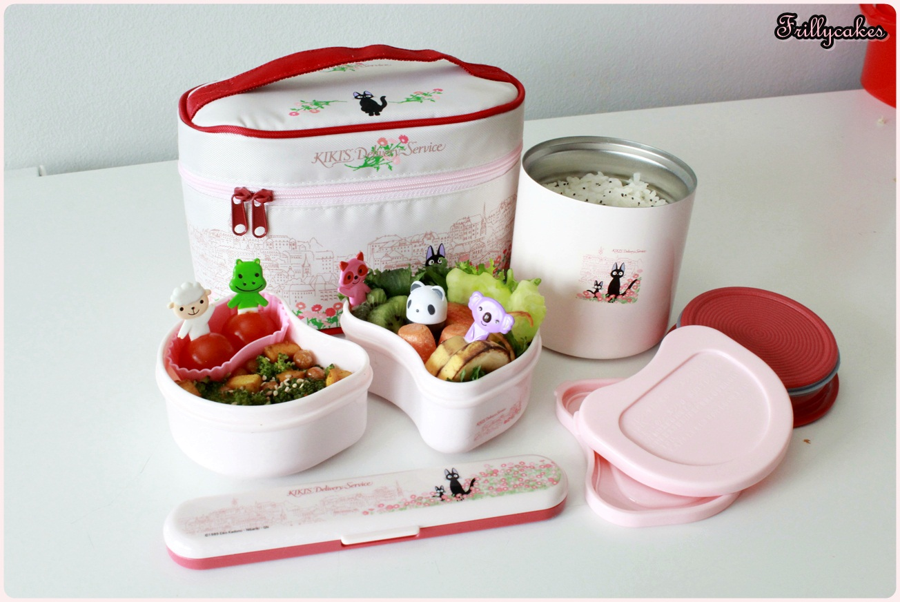 Jiji Thermal Bento Box Set
