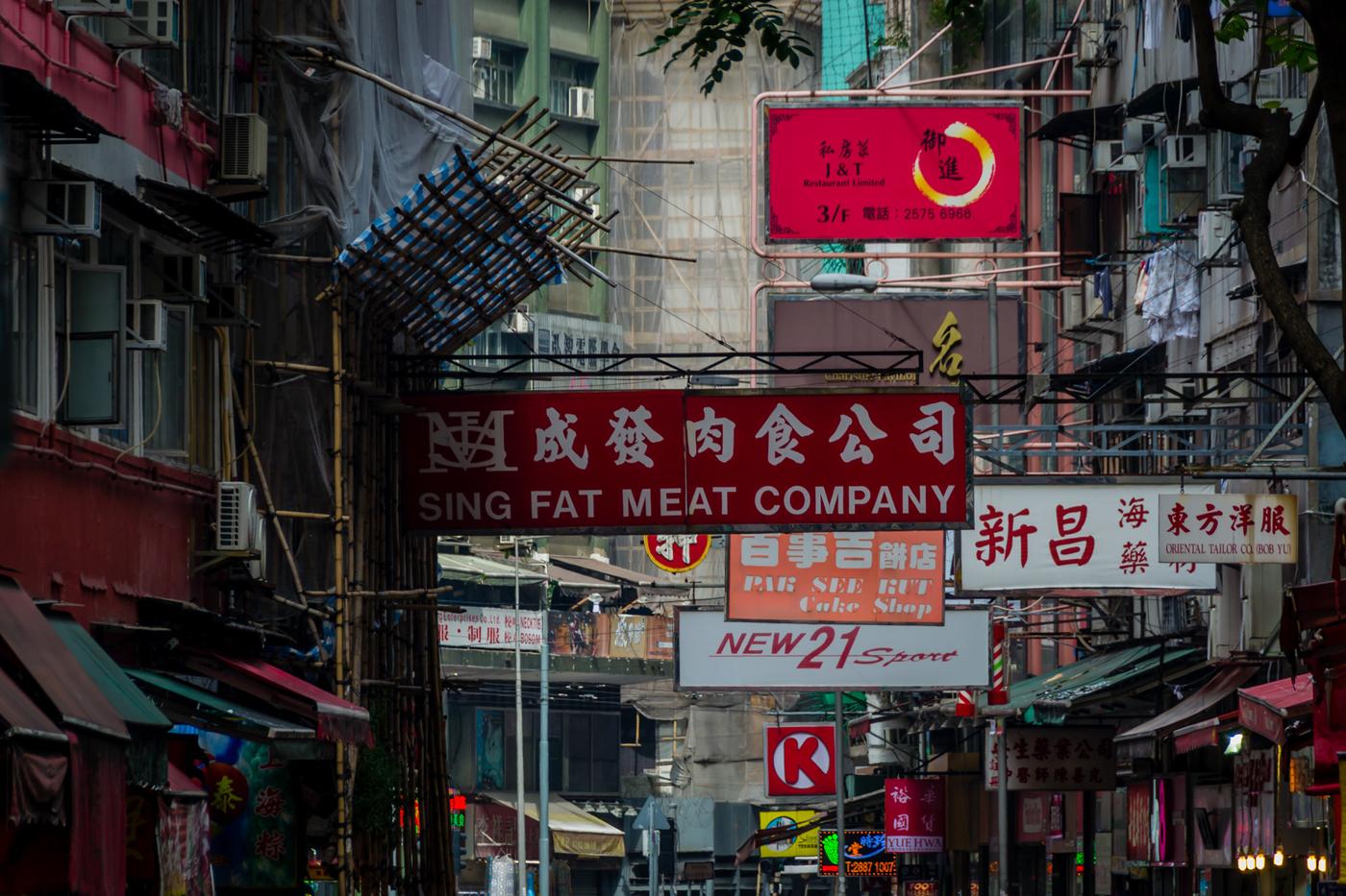 hong-kong-katu.jpg