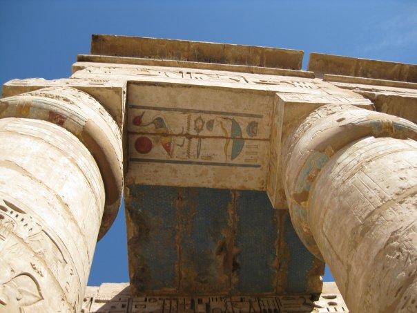 hieroglyfejä.jpg