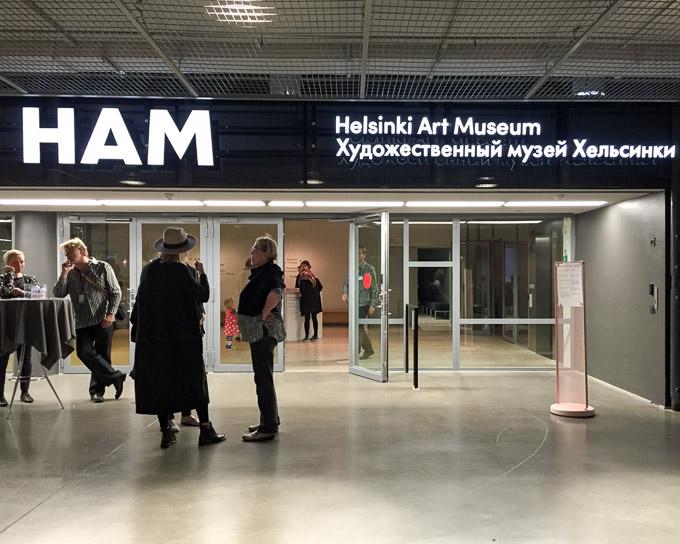 Museokortti, Jani Leinonen ja Ai Weiwei