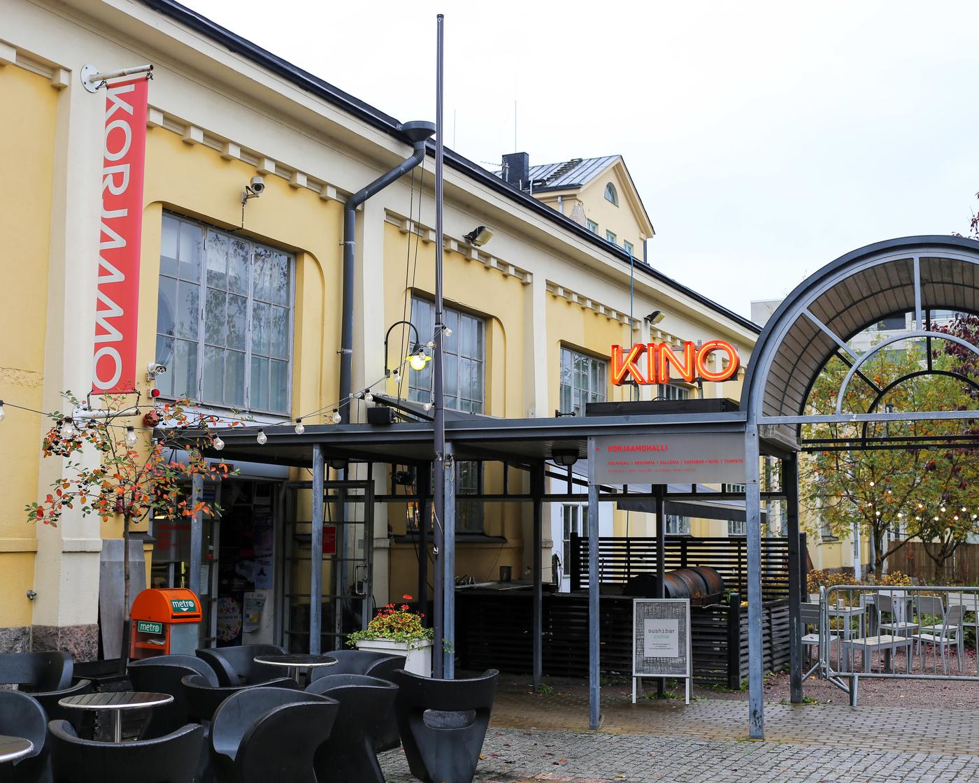 Korjaamo Kino ja Sushi Bar & Wine