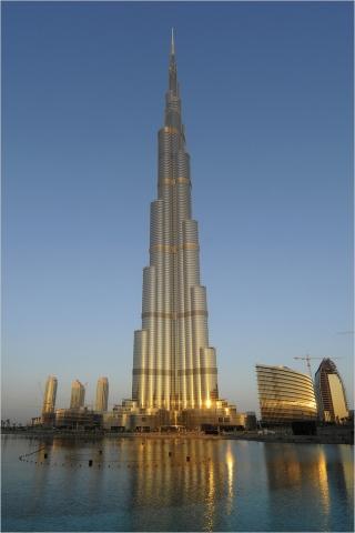burj-khalifa.jpg