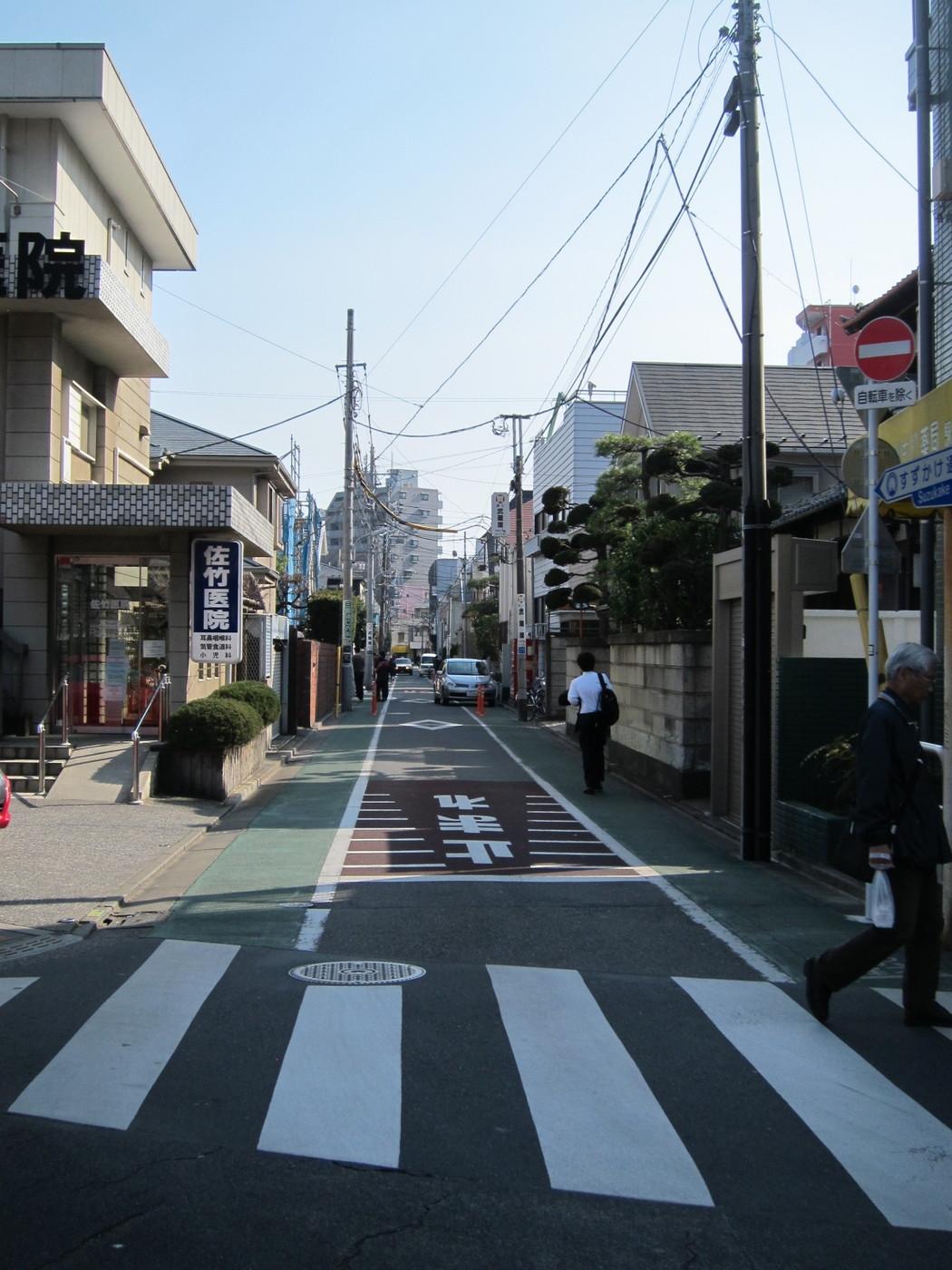 Inhimalisten Paluu Tokioon