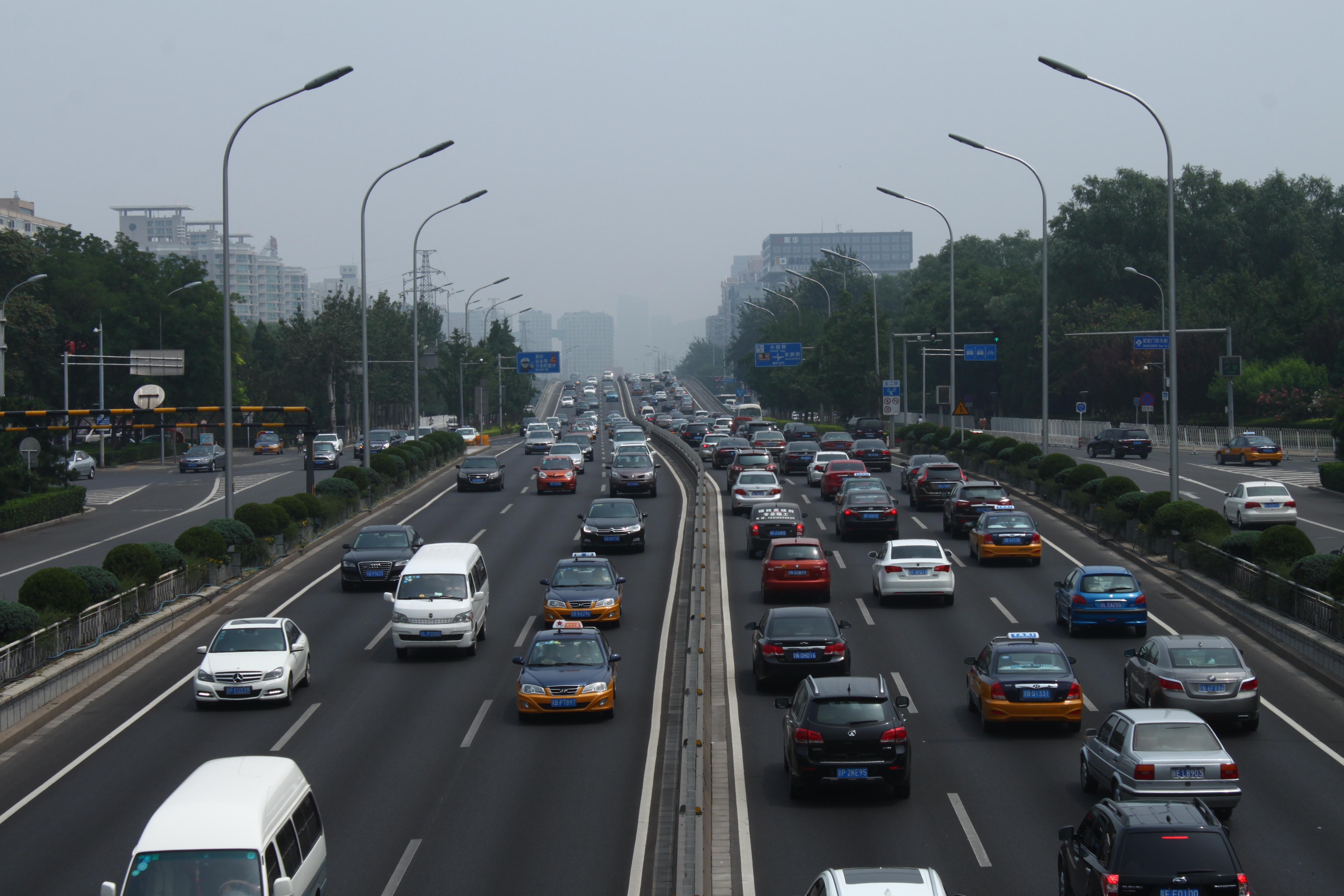 Beijing, Peking, 2015, 7 miljardia äärettömyyttä  (10).JPG