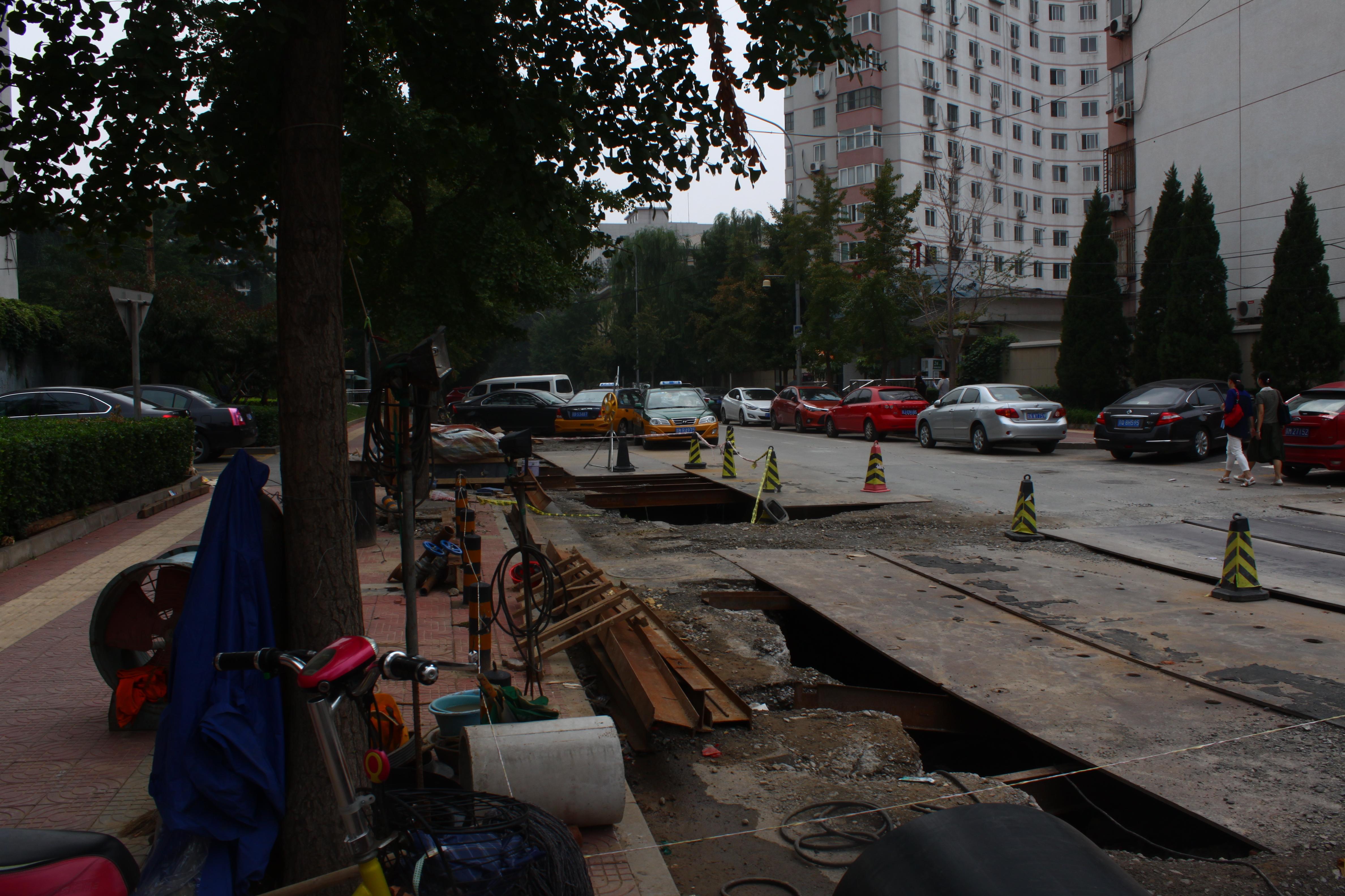 Beijing, Peking, 2015, 7 miljardia äärettömyyttä  (14).JPG