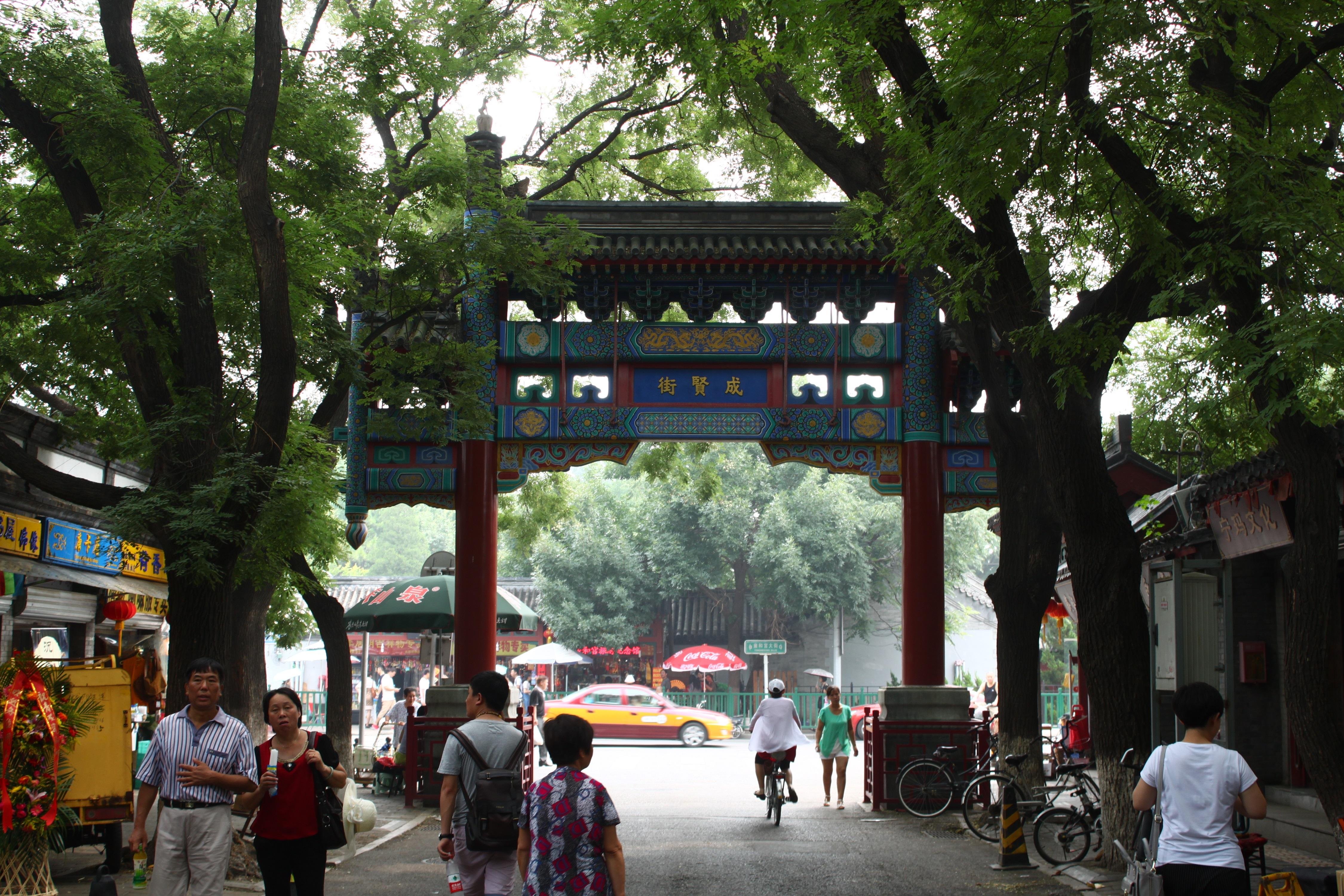 Beijing, Peking, 2015, 7 miljardia äärettömyyttä  (24).JPG