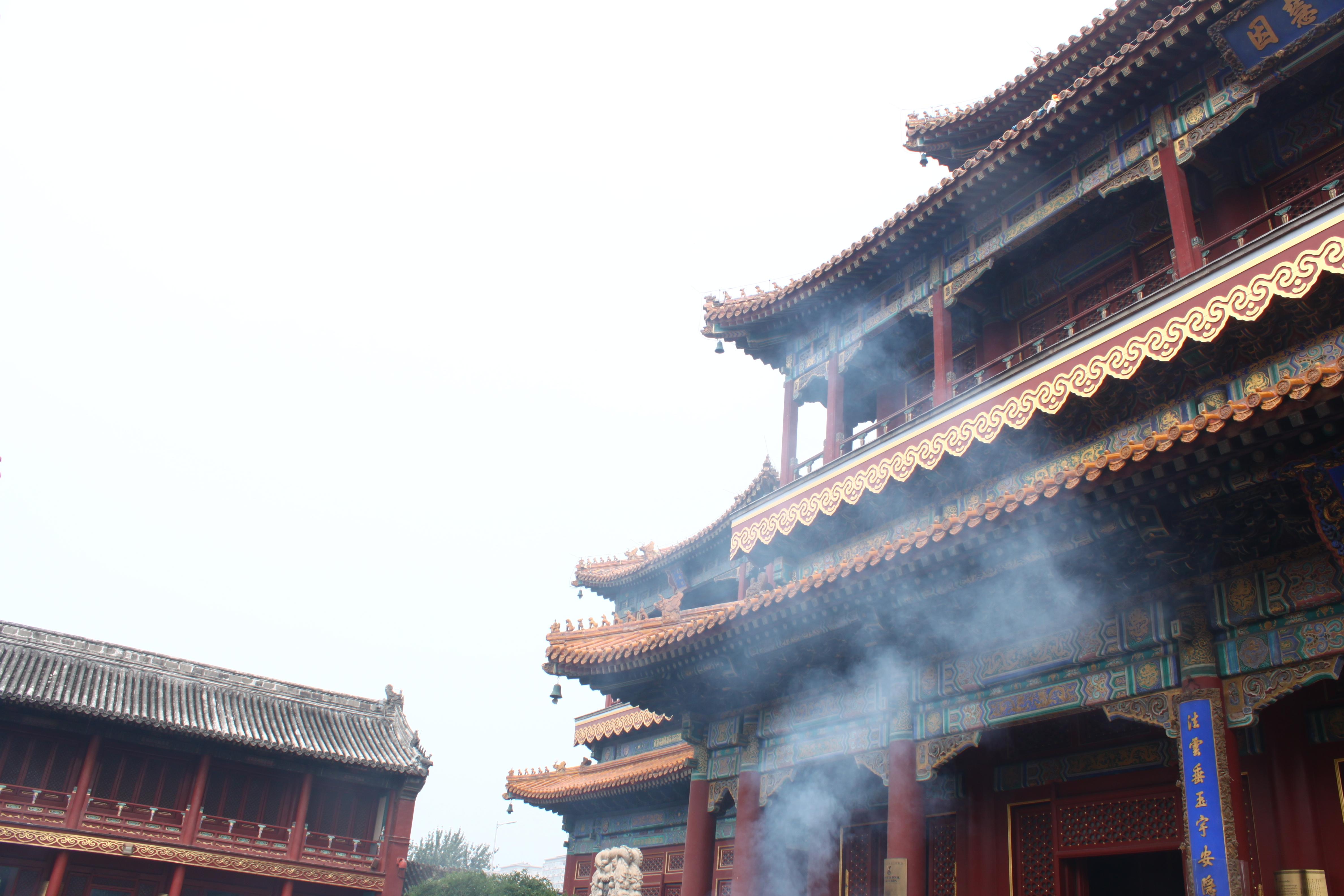 Beijing, Peking, 2015, 7 miljardia äärettömyyttä  (5).JPG