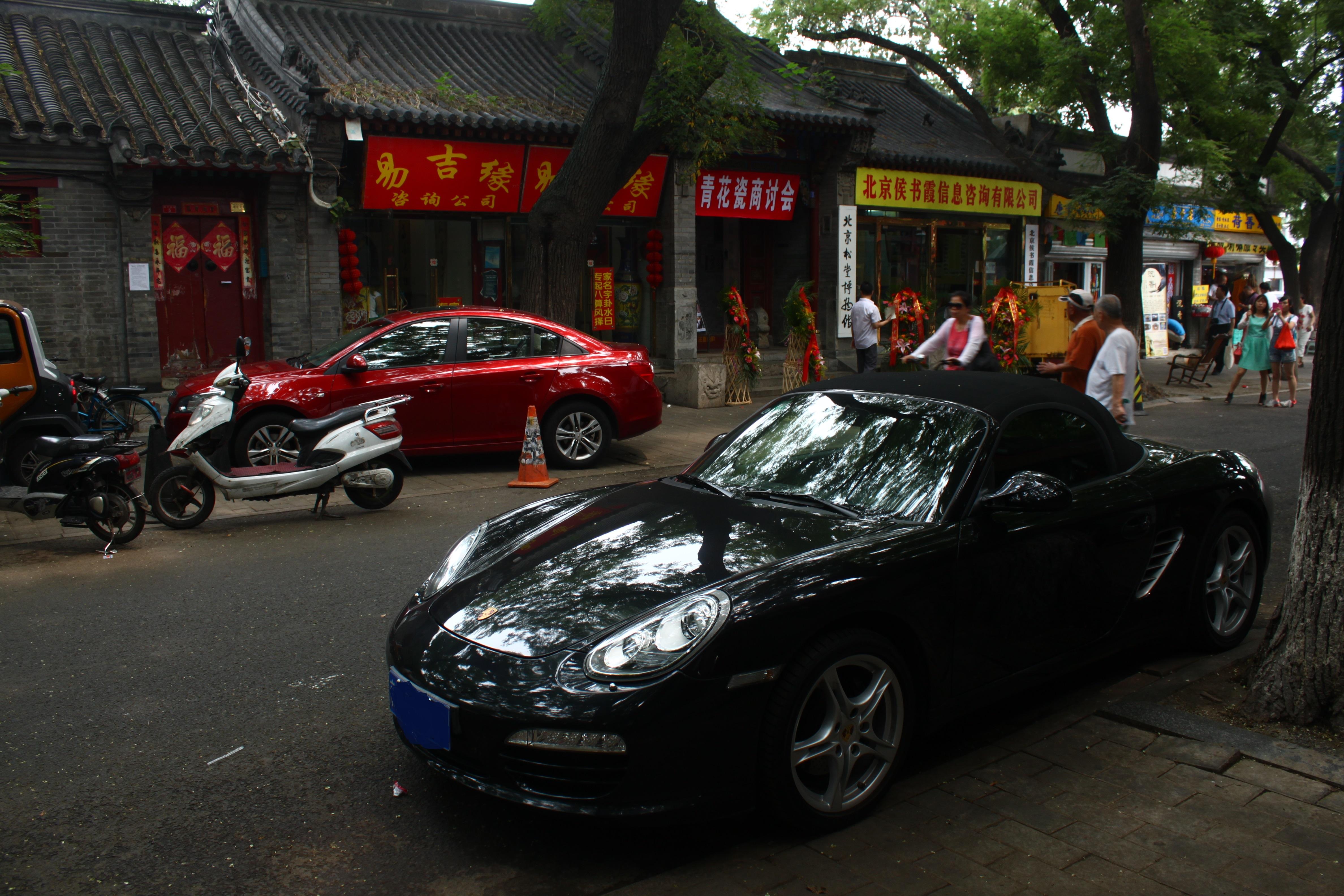 Beijing, Peking, 2015, 7 miljardia äärettömyyttä  (7).JPG