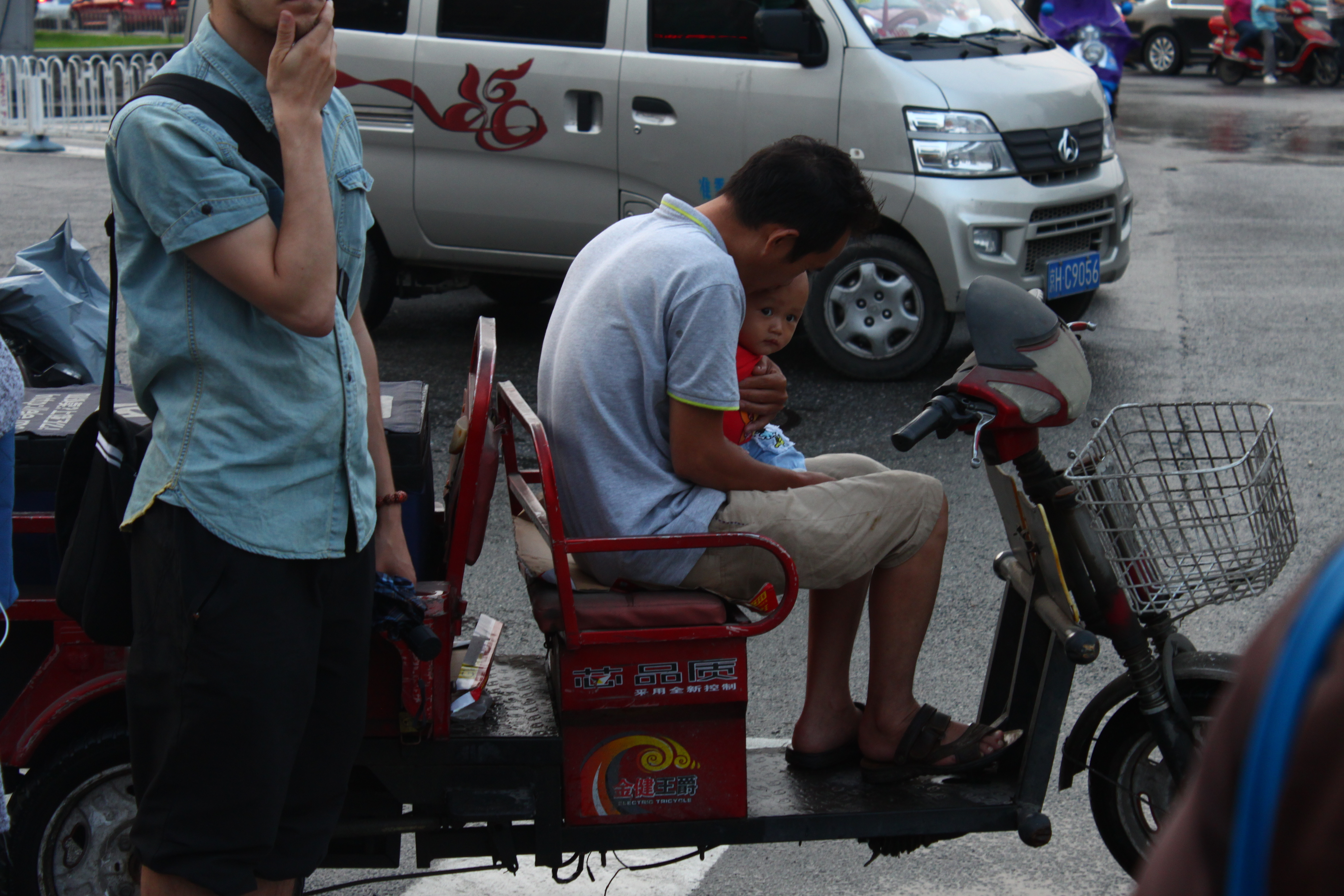 Beijing, Peking, 2015, 7 miljardia äärettömyyttä  (8).JPG
