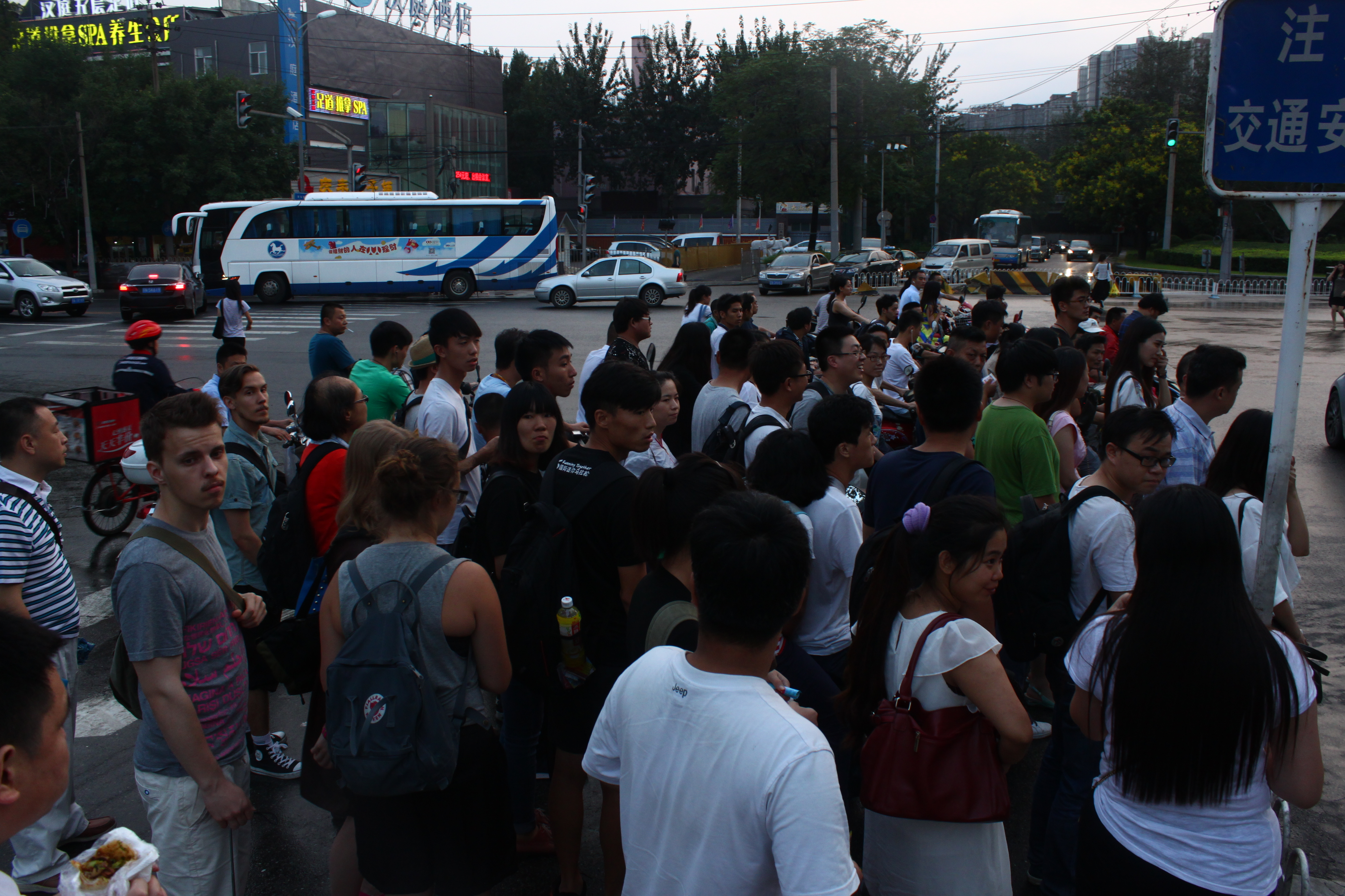 Beijing, Peking, 2015, 7 miljardia äärettömyyttä  (9).JPG