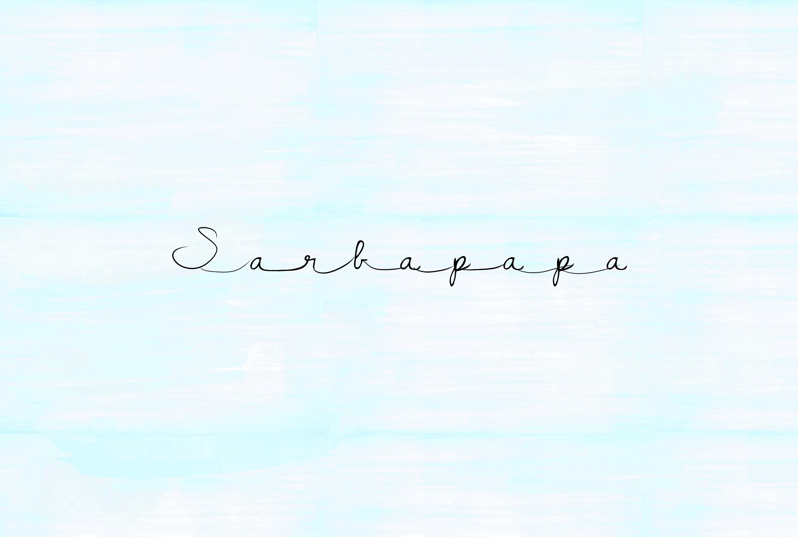 Sarbapapa