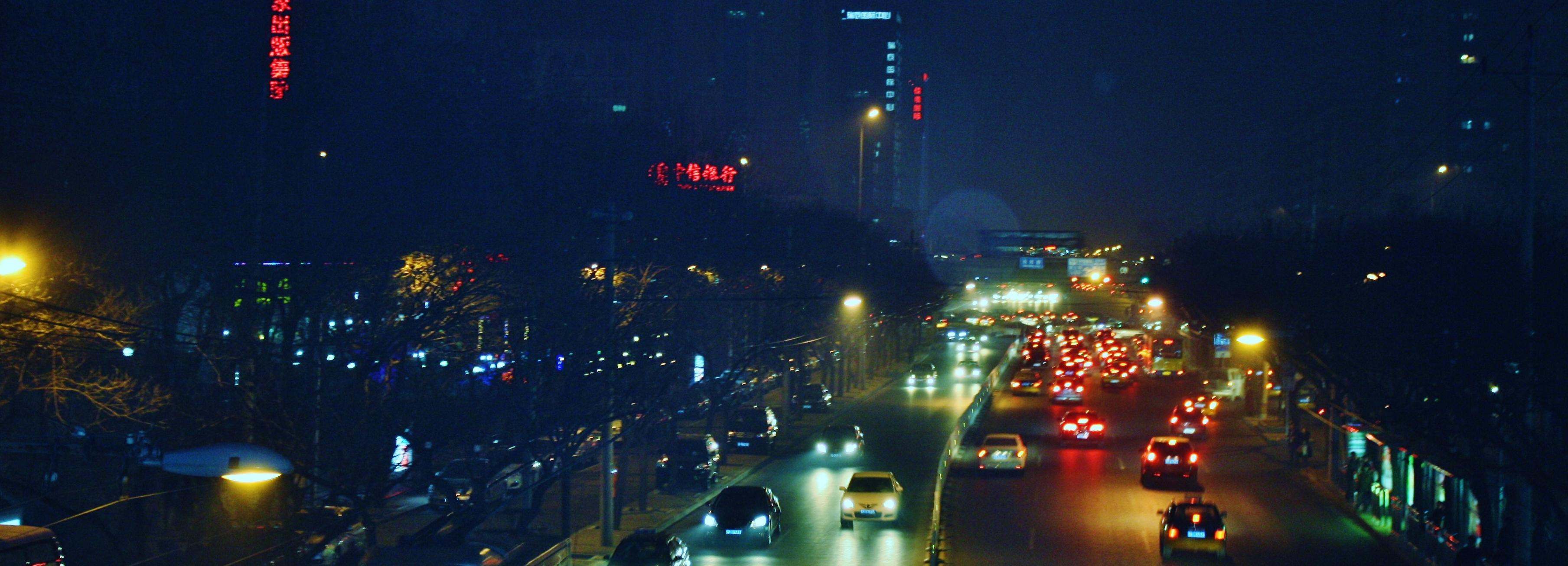 Pekingin valot